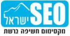seo-israel