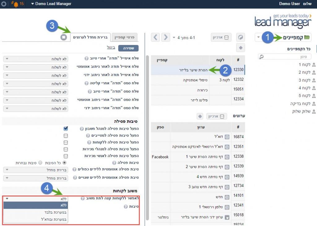 mail_customers_feedback