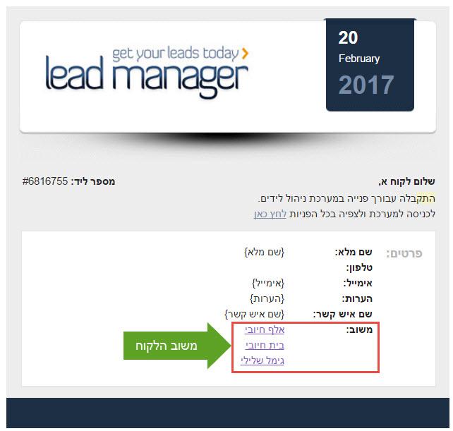 mail_customers_feedback_2