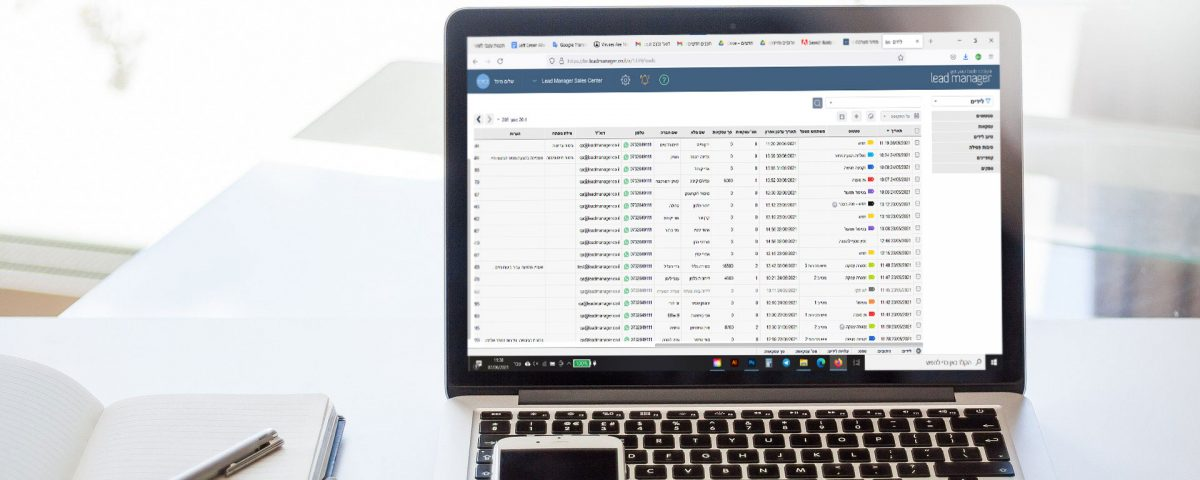 CRM אונליין - מערכת מקוונת מבוססת טכנולוגיית ענן - ליד מנג'ר